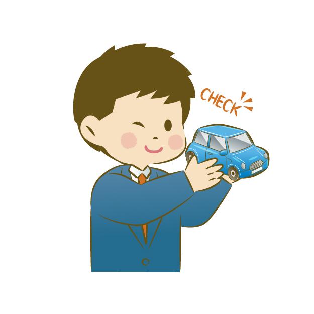 セレナの車検で相見積もりを取ったところ、カーディーラーで2万5千も値引してもらえました。